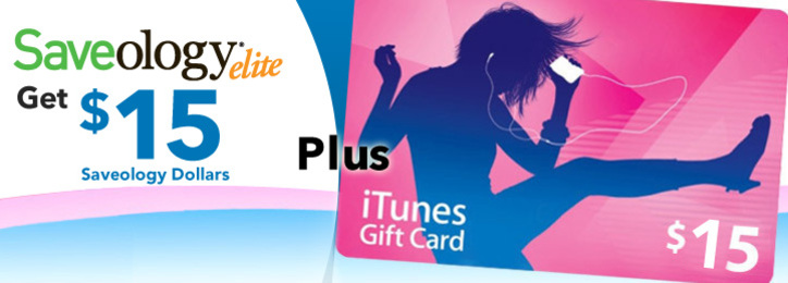 15 itunes gift card saveology elite trial membership usa. Black Bedroom Furniture Sets. Home Design Ideas
